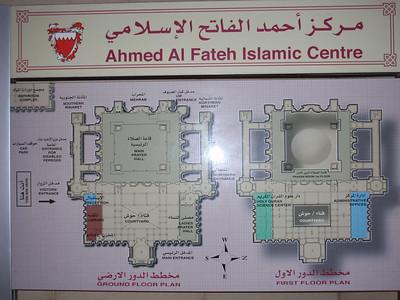 007_Manama  Al Fateh Mosque  Plan