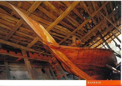 004_Bahrain  A Dhow Building Yard  Traditional Arabian Boat