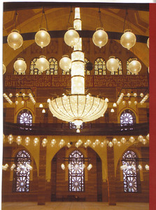 015_Al Fateh Mosque  Main Prayer Hall  7000 Worshippers