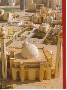 006_Al Fateh Mosque  Home of Ahmed Al Fateh Islamic Centre
