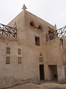 039_Muharraq  Beit Sheikh Isa bin Ali  19th  C  The Sheikh Quarter