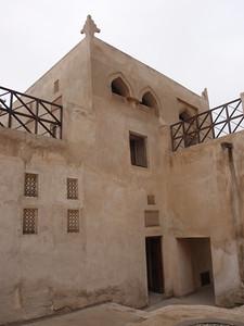 039_Muharraq  Beit Sheikh Isa bin Ali  19th  C  The Sheikh Quarter
