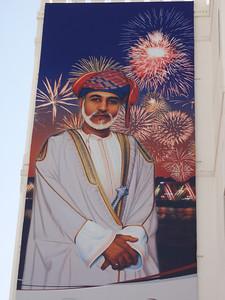 003_Oman  1970  Sultan Qaboos bin Said  Renaissance Man