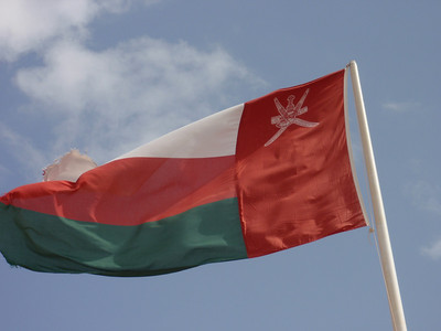 002_Sultanate of Oman  Country Flag