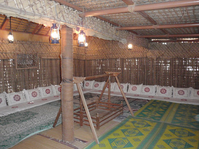 040_Bait Al-Zubair Museum  A Burasti Hut  The Interior, Baby Crib