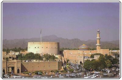 084_Nizwa Fort and Souq  17th  C  Nicknamed The Pearl of Islam