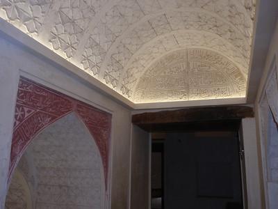 190_Jabrin Castle  2nd  Fl  Iman's Majlis, Sun and Moon Room