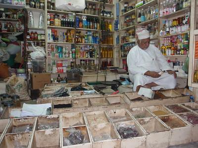 075_Mutrah Souq  Natural Medicine Drugstore