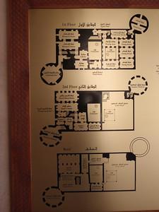 173_Jabrin Castle  1st  Floor, 2nd  Floor and Roof Plan
