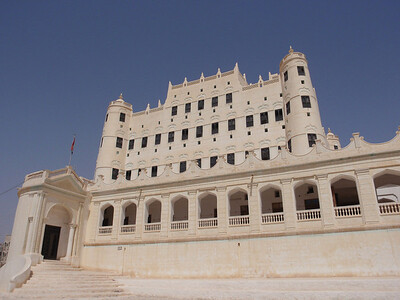 644_Sayun  Sultan's Palace  Converted into a Residence in 1920
