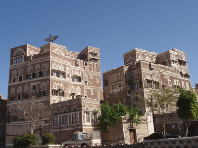 041_Old San'a