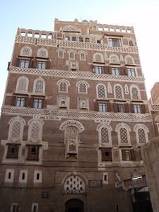 008_Old San'a  The Taj Halja Hotel  A Traditional Tower House