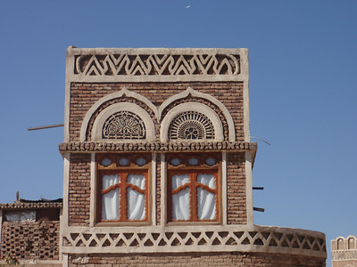 036_Design Part 6a  Windows in the Mafraj, are Moon-Shaped