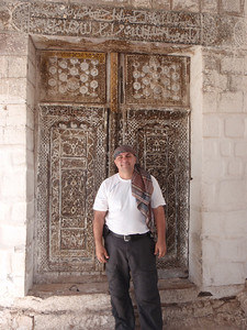 562_Jibla Old Town  Queen Arwa Mosque  Old Carved Door  JDP