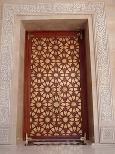134_San'a  Al-Saleh Mosque  An Ornamented Door