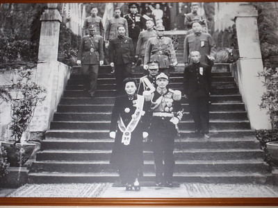 011_Taipei  Chiang Kai-Shek Memorial Hall  On October 10, 1943 was sworn in as the Nationalist Government Chairman, Grand Marshal of the Army, Navy and Air Force jpg