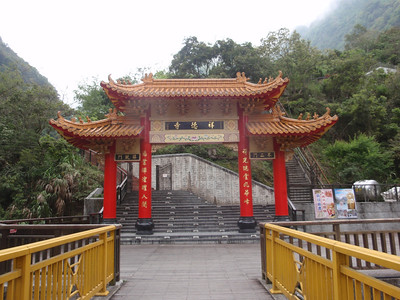 260_Taroko National Park jpg