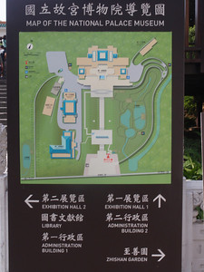 039_Taipei  National Palace Museum  Where 5,000 years of Chinese Imperial arts and jade collections are exhibited jpg