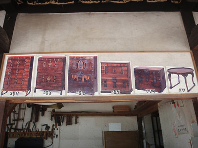 295_Korean Folk Village  Worshop of Tradition Furniture jpg
