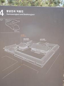 031_Seoul City  Deoksugung Palace jpg