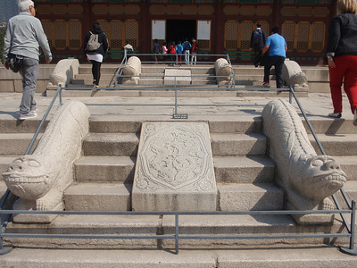 024_Seoul City  Deoksugung Palace  Junghwajeon  Main throne hall  Used for ceremonial occasions, coronations and receiving foreign envoys jpg