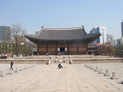 023_Seoul City  Deoksugung Palace  Junghwajeon  Main throne hall  Used for ceremonial occasions, coronations and receiving foreign envoys jpg