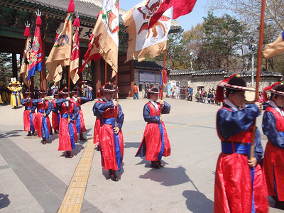 014_Seoul City  Deoksugung Palace  Changing Ceremony of the Royal Guards  Joseon Dynasty jpg