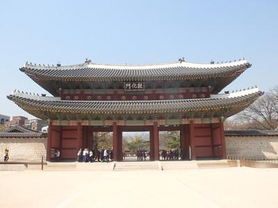 032_Seoul City  Deoksugung Palace jpg