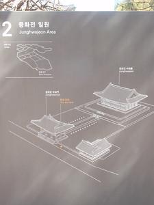 021_Seoul City  Deoksugung Palace jpg