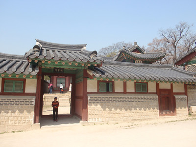 082_Seoul City  Changdeokgung Palace  Daejojeon and Vicinity  Residence of the king and queen jpg