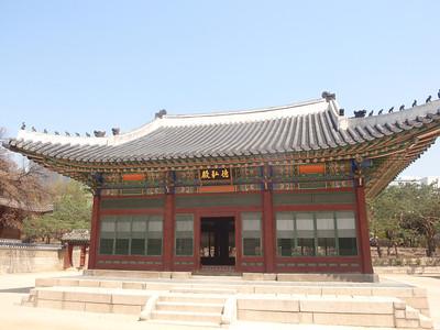 034_Seoul City  Deoksugung Palace  Deokhongjeon jpg