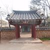 162_Korean Folk Village  Village sanctuary  Altars for enshrining the gods for wishing for abundant harvest and keeping the village safe jpg