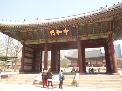 022_Seoul City  Deoksugung Palace jpg