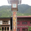 202_Thimphu  The Clock Tower  The only capital in the world without traffic lights
