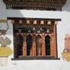 364_Phobjikha Valley  Gakiling Guest House  Traditional Bhutanese House  Phallus decoration