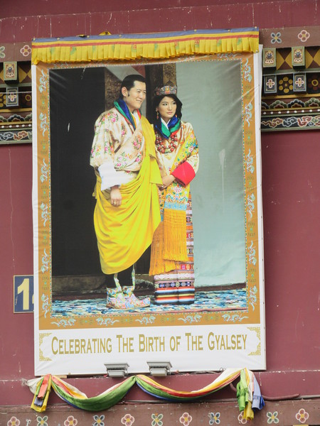 201_Thimphu  The Royal Couple
