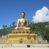 149_Thimphu Valley  Buddha Dordenma Project  The huge three-storey throne  50 meters tall