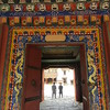 410_Gantey  Gangtey Gompa  17th century  Built like a dzong (monastery-fortress)