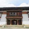 409_Gantey  Gangtey Gompa  17th century  Built like a dzong (monastery-fortress)