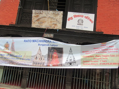 026_Bungamati  Machhindra Nath Temple