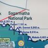 002_Nepal  The great Himalayan range