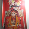082_Patan  Ratnakar Mahabihar  Living Goddess