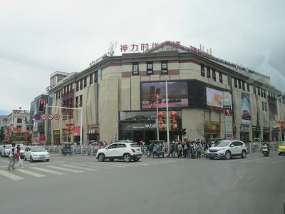 142_Lhasa  Times Square