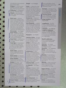 008_Tibet  Language Glossary