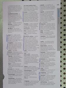 010_Tibet  Language Glossary