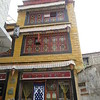 191_Lhasa  Old Town  House of Shambhala (restaurant)  An historic Tibetan building