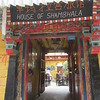 190_Lhasa  Old Town  House of Shambhala (boutique hotel)  An historic Tibetan building
