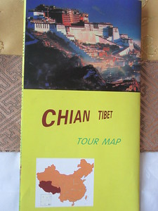 001_Chian Tibet  A harsh and uncompromising landscape, best described as a high-altitude desert