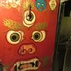 297_Gyantsé  Gyantsé Gompa (Monastery)  Devil Head and Squelleton, meant has scarring away evil spirit