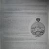 133_Kolkata  Ramakrishna Math and Ramakrishna Mission  Ideology